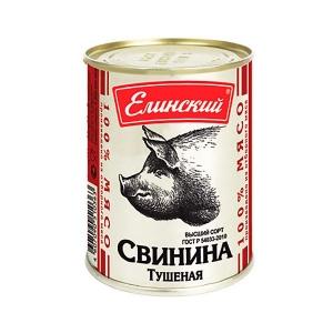 "Свинина Тушёная  ""Елинский"" (Калининград) 338 гр."