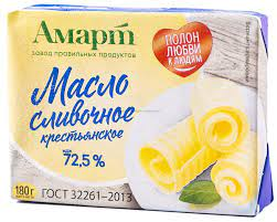 Масло сливочное крестьянское (Амарт) 72,5% 180 гр.