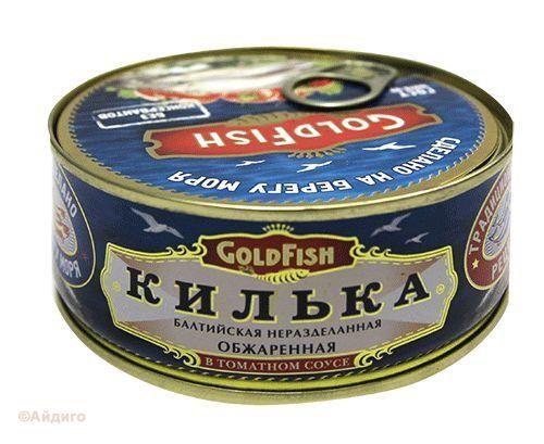 """Килька """"ГолдФиш"""" в томатном соусе балтийская неразделанная обжаренная 240 г"""