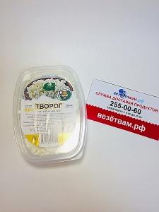 "Творог 9% ""Сибирский дар"" 350 гр."