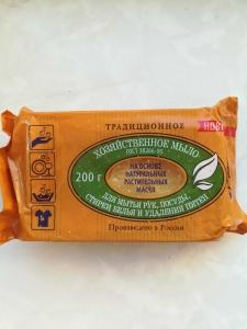 """Хозяйственное мыло """"Традиционное"""" 200 гр."""