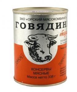 """Говядина тушеная """"Орск"""" гост в/с 338 г"""