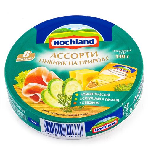 """Сыр плавленый """"Hochland"""" Хохланд Ассорти пикник на природе  140 г"""