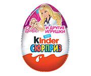 """Яйцо шоколадное """"Киндер Сюрприз"""" в ассортименте"""