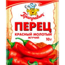 """Приправыч """"Красный молотый жгучий перец"""" 10 г"""