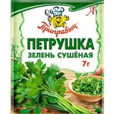 """Приправыч """"Петрушка зелень сушёная"""" 7 г"""