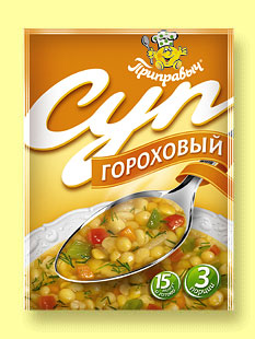 """Суп Гороховый """"Приправыч """" 60гр"""