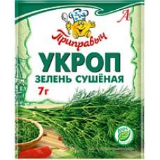 """Приправыч """"Укроп зелень сушёная"""" 7 г"""