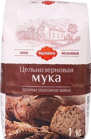"""Мука """"Яшкино"""" пшеничная цельнозерновая 1 кг."""