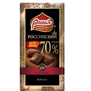 """Горький шоколад """"Россия-щедрая душа"""" Российский 100 г"""