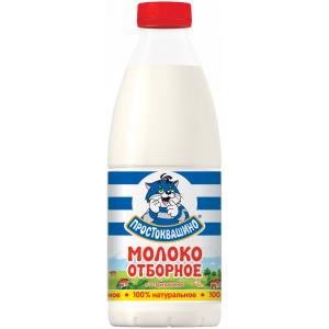 """Молоко """"Простоквашино"""" Отборное 3,4-4,5% бут. 930 мл"""