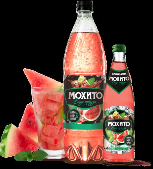Напиток б/а мохито со вкусом арбуза с/б 0,5л