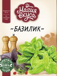 "Базилик ""Магия вкуса"" 7 гр."