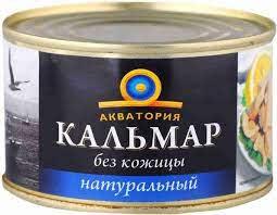 """Кальмар шинкованный без кожицы """"Акватория"""" 250гр."""