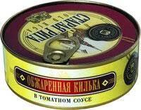 """Килька обжаренная в томатном соусе """"Старая Рига"""" (ключ) 240гр."""