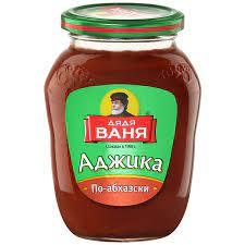 "Аджика по-абхазски ""Дядя Ваня"" 140 гр."