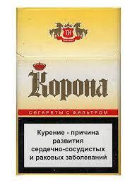 """Колбаса """" Сивочная ФР"""" п/к (Торговая Площадь) 430гр."""