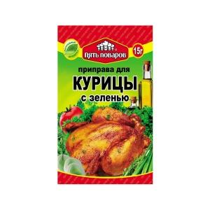 """Приправа для курицы с зеленью """"Пять поваров"""" 15 гр."""