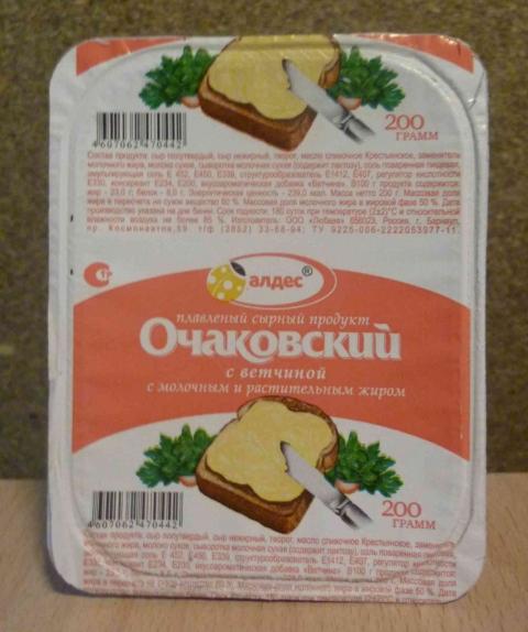 """Плавленый сырный продукт """"Очаковский"""" с ветчиной 180 г"""