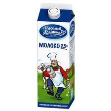 """Молоко """"Весёлый Молочник"""" (Российское) 2,5% т/п 950 г"""