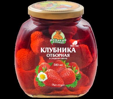 """Клубника отборная """"Медведь Любимый""""  580 мл"""
