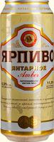 """Пиво """"Ярпиво Янтарное"""" 4,7% (ж.б. 0,5 л)"""