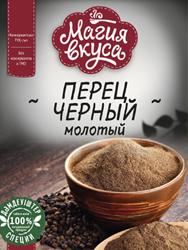 "Перец чёрный молотый ""Магия вкуса"" 10 гр."