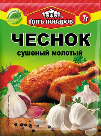 """Чеснок сушеный молотый """"Пять поваров"""" 10 гр."""