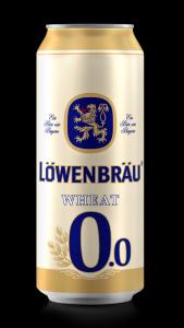 """Пивной напиток """"Hoegaarden"""" Хугарден белое нефильтрованное  (ж/б 0,5л)"""