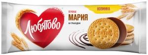 """Печенье """"Любятово"""" Мария традиционное в глазури 138 гр."""