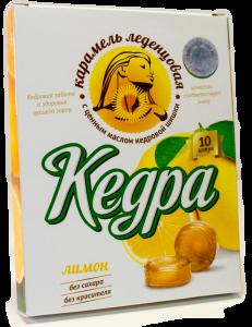 """Карамель леденцовая """" Кедра"""" с маслом из шишки сибирского кедра(со вкусом лимона)"""
