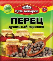 """Перец душистый горошек """"Пять поваров"""" 10г"""
