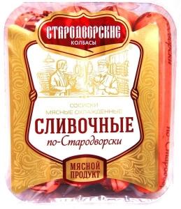 "Сосиски ""Сливочные по-стародворски"" 450 гр. (Вязанка)"