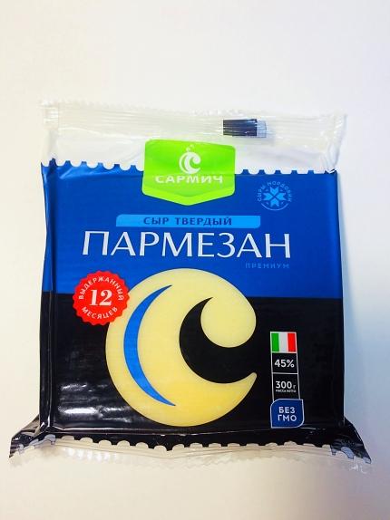 "Сыр твердый ""Пармезан"" (Сармич) 300гр."