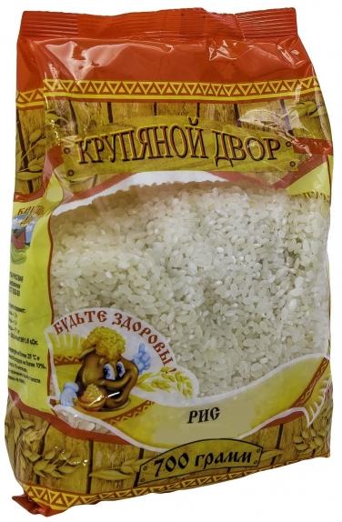 """Рис длиннозерный пропаренный """"Крупяной двор"""" 700г"""