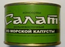 """Салат """"Дальневосточный"""" из морской капусты 220 г"""