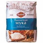 """Мука """"Яшкино"""" пшеничная 1 кг."""