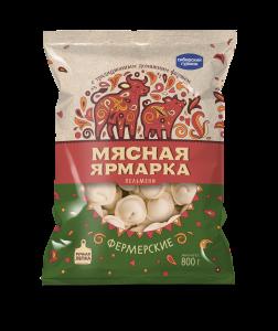 """Пельмени """"Мясная ярмарка"""" фермерские 0.8кг."""