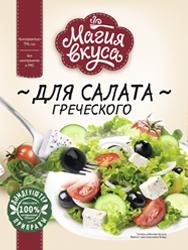 """Приправа для греческого салата """"Магия вкуса"""" 15гр."""
