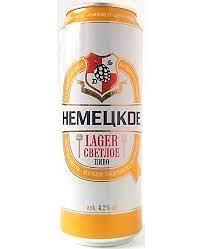 """Пиво """"Немецкое"""" светлое фильтрованное (Бочкари) 4,2% ж/б 0,5 л."""