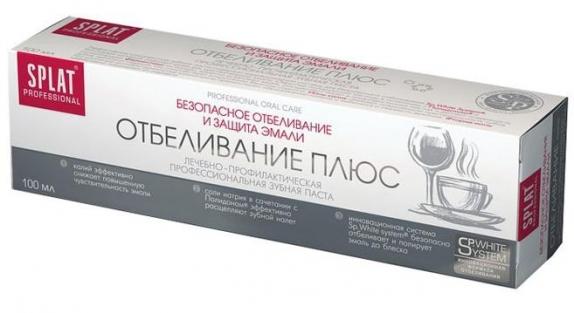 Зубная паста  «SPLAT» отбеливание и защита 100 г