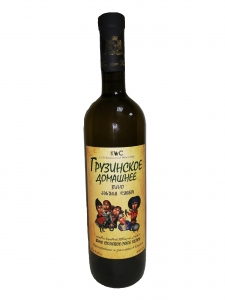 """Вино столовое """"Грузинское домашнее вино"""" белое сухое 10,5-12,5% 0,75 л."""