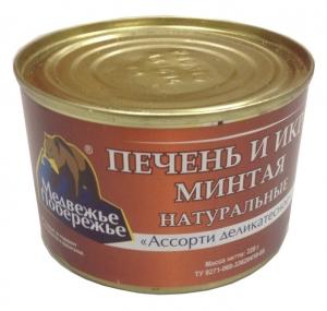 """Печень и икра минтая """"Ассорти деликатесное"""" (Медвежье побережье) 220 гр."""