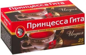 "Чай ""Принцесса Гита"" в пакетиках 25*2"