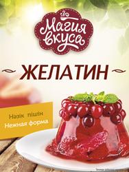 "Желатин ""Магия вкуса"" 15 гр."