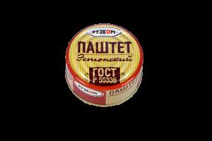 "Паштет ""Эстонский"" ГОСТ (Рузком) 117гр"