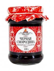 Чёрная смородина протёртая с сахаром 320 г.