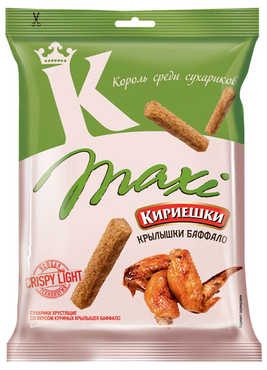 "Сухарики ""Кириешки"" Maxi со вкусом крылышек Баффало 60гр"