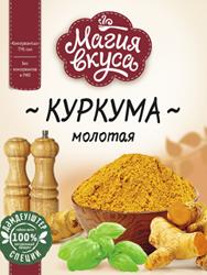 """Курума молотая """"Магия вкуса"""" 10 гр."""