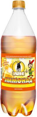 """Безалкогольный напиток """"Аян"""" Лимонад (ПЭТ 1,0 л)"""